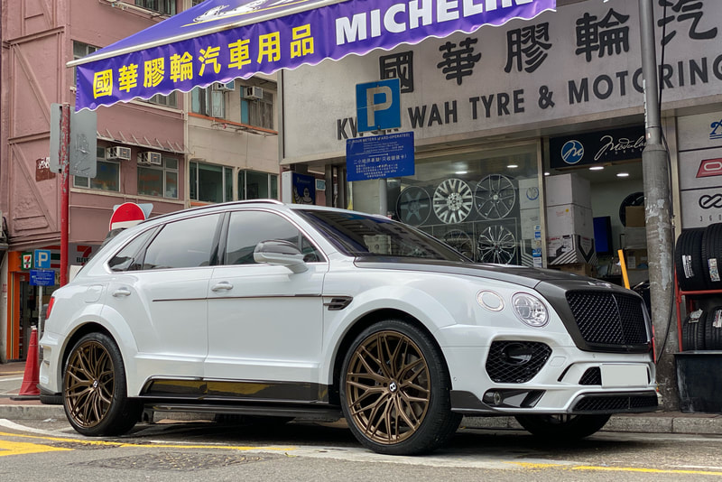 Bentley Bentayga and Modulare Wheels B40 and 呔鈴 and wheels hk