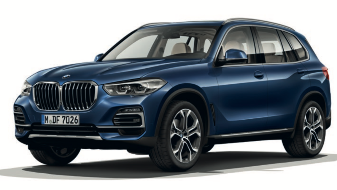 "G05 X5 21"" BMW 744 Bi-Color"