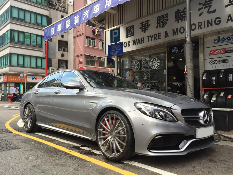 "Mercedes Benz W205 C63S 20"" Modulare Wheels B33 Gloss Tinted Brushed"
