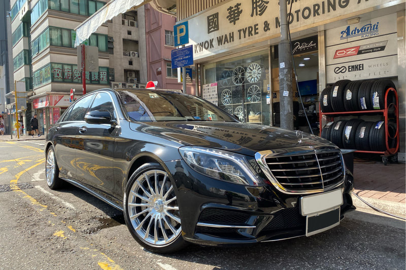 Mercedes Benz W222 S Class and AMG Multispoke Forged Wheels and wheels hk and tyre shop hk