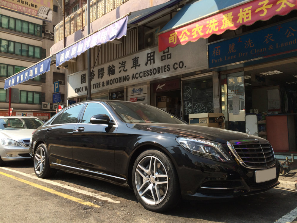 mercedes benz s class w222 and AMG wheels and wheels hk and tyre shop hk